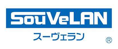 SouVeLAN_logo